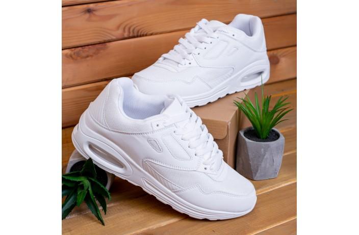 Мужские кроссовки Ривал 87 (белые)