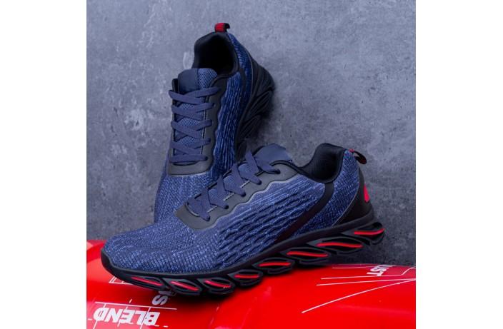 Мужские кроссовки Лифроуд (синие)