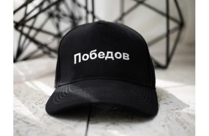 Кепка Победов (черная)