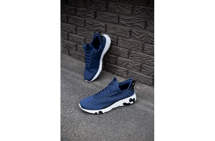 Мужские кроссовки Фридом навигатор (синие)